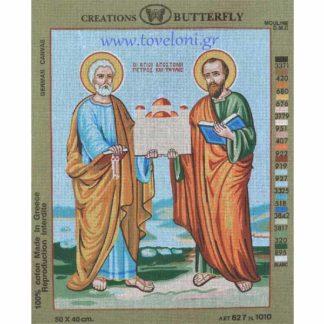 Κέντημα Πέτρος Και Πάυλος
