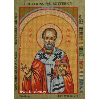 Κέντημα Άγιος Νικόλαος 975