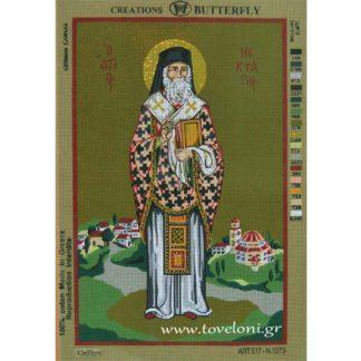 Κέντημα Ο Άγιος Νεκτάριος