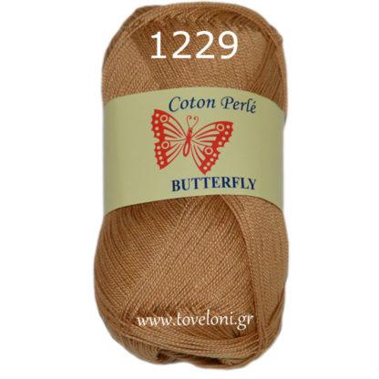 Νήμα για πλέξιμο Coton Perle Χρώμα 1229
