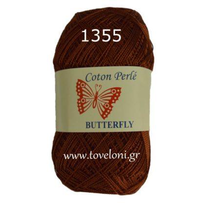 Νήμα για πλέξιμο Coton Perle Χρώμα 1355