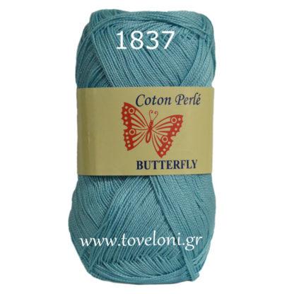 Νήμα για πλέξιμο Coton Perle Χρώμα 1837