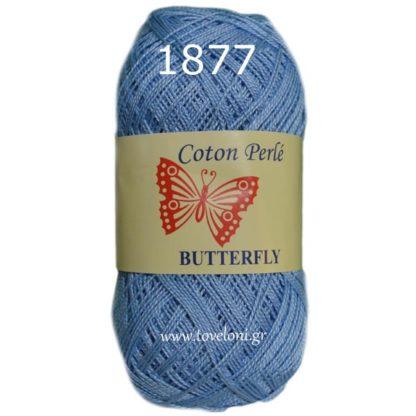 Νήμα για πλέξιμο Coton Perle Χρώμα 1877