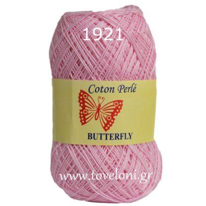 Νήμα για πλέξιμο Coton Perle Χρώμα 1921