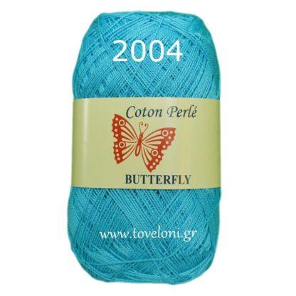 Νήμα για πλέξιμο Coton Perle Χρώμα 2004