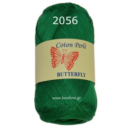 Νήμα για πλέξιμο Coton Perle Χρώμα 2056