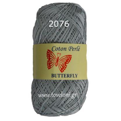 Νήμα για πλέξιμο Coton Perle Χρώμα 2076