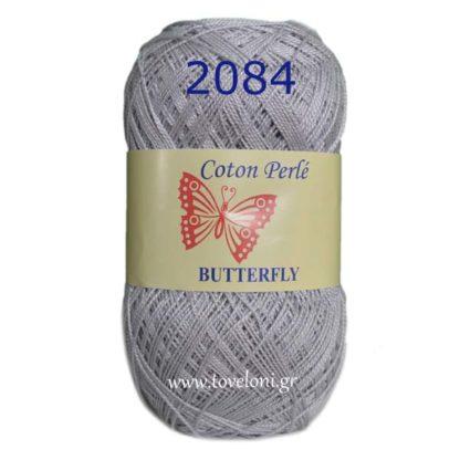 Νήμα για πλέξιμο Coton Perle Χρώμα 2084