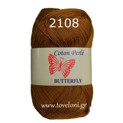 Νήμα για πλέξιμο Coton Perle Χρώμα 2108