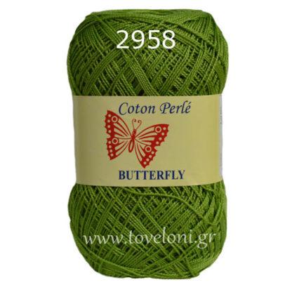 Νήμα για πλέξιμο Coton Perle Χρώμα 2058