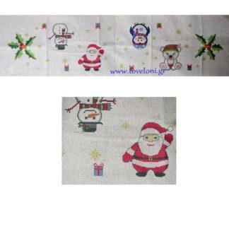 Κέντημα Χριστουγεννιάτικη Τραβέρσα 8321
