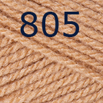 Νήμα για πλέξιμο YarnArt BABY Χρώμα 805