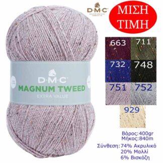 Νήμα πλεξίματος Magnum Tweed