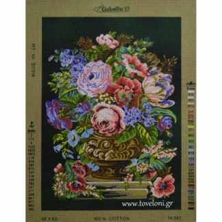 Κέντημα Βάζο Με Λουλούδια 14843
