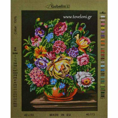 Κέντημα Βάζο Με Λουλούδια 40113