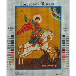 Κέντημα Άγιος Γεώργιος 6065