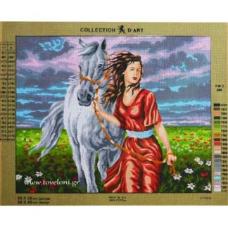 Κέντημα Γυναίκα Με Άλογο 11486