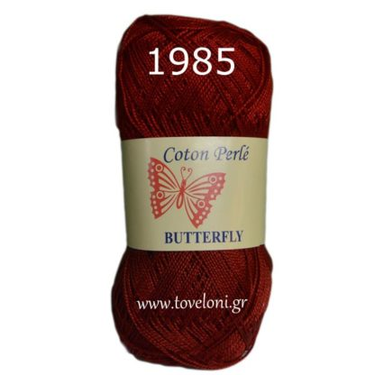 Νήμα για πλέξιμο Coton Perle Χρώμα 1985
