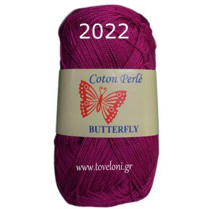 Νήμα για πλέξιμο Coton Perle Χρώμα 2022