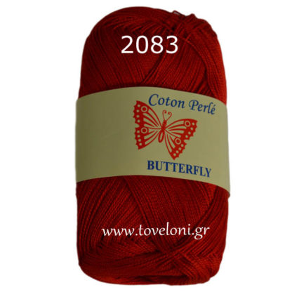 Νήμα για πλέξιμο Coton Perle Χρώμα 2083