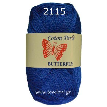 Νήμα για πλέξιμο Coton Perle Χρώμα 2115