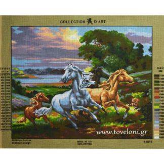 Κέντημα Άλογα 11516