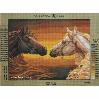Κέντημα Άλογα 10395