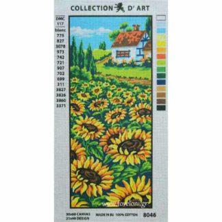 Κέντημα Σπίτι Με Λουλούδια 8046