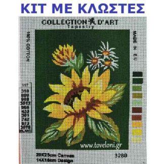 Κέντημα Κιτ Λουλούδια 3280