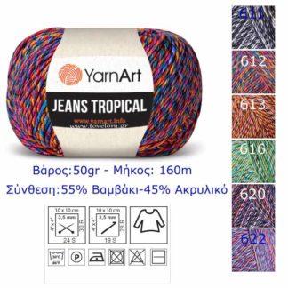 Νήμα για πλέξιμο JEANS TROPICAL