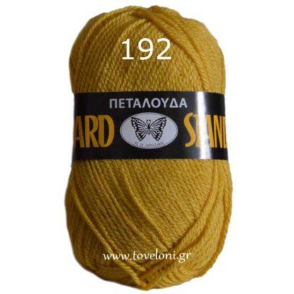 Νήμα για πλέξιμο Standard Χρώμα 192