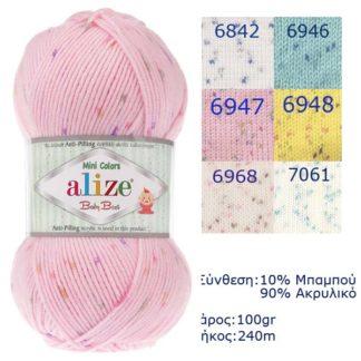 Baby Best Mini Colours