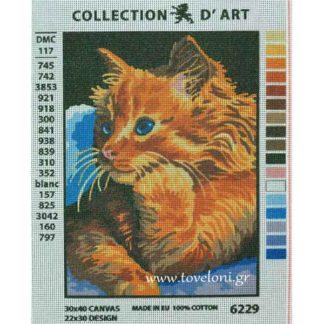 Κέντημα Κέντημα Γάτα 6229