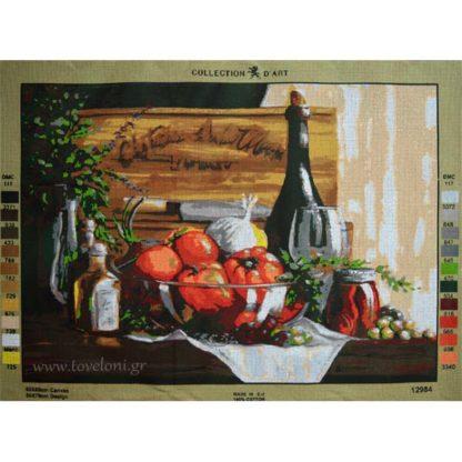 Κέντημα Για Την Κουζίνα 12984