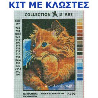 Κέντημα Κιτ Γάτα 6229