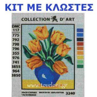 Κέντημα Κιτ Βάζο Με Λουλούδια 3240