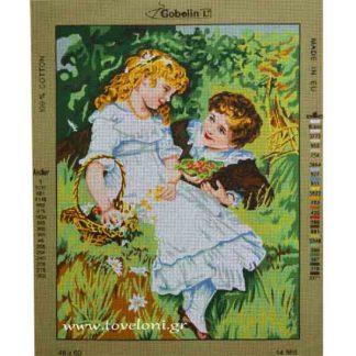 Κέντημα Αγόρι Με Κορίτσι 14866