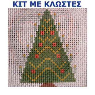 Κέντημα Κιτ Χριστουγεννιάτικο 44301