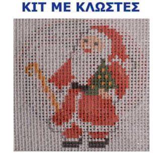 Κέντημα Κιτ Χριστουγεννιάτικο 44302