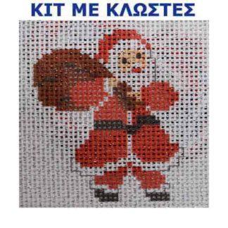 Κέντημα Κιτ Χριστουγεννιάτικο 44305