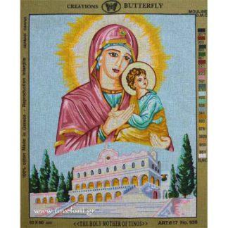 Κέντημα Η Παναγία Της Τήνου 938