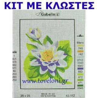 Κέντημα Κιτ Λουλούδι 43112