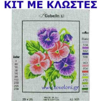 Κέντημα Κιτ Λουλούδια 43105