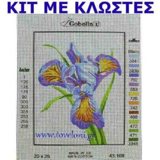 Κέντημα Κιτ Λουλούδια 43109