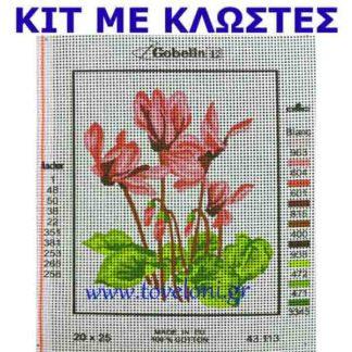 Κέντημα Κιτ Λουλούδια 43113
