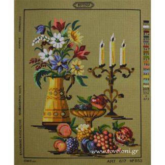 Κέντημα Βάζο Κεριά Φρούτα 853
