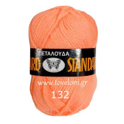 Νήμα για πλέξιμο Standard Χρώμα 132