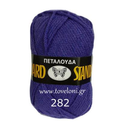 Νήμα για πλέξιμο Standard Χρώμα 282