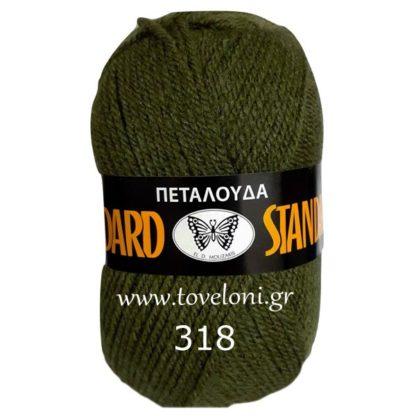 Νήμα για πλέξιμο Standard Χρώμα 318