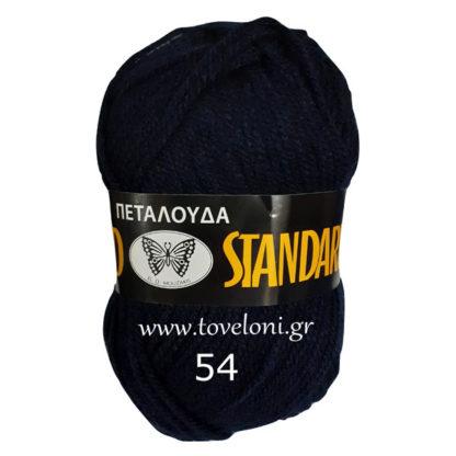 Νήμα για πλέξιμο Standard Χρώμα 54